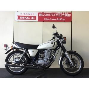 【中古バイク】 SR400-4 インジェクション 楽々始動!!