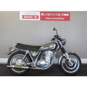 【中古バイク】 SR400-4 35周年アニバーサリーエディション!ヨシムラマフラー装備! 【マル得...