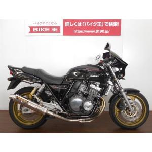 【中古バイク】 CB400SF JMCA対応ヨシムラマフラー!ビキニカウル!
