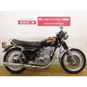 【中古バイク】 SR400 50周年アニバーサーリーモデル ☆★セパハンカスタム!低走行のオススメ車...