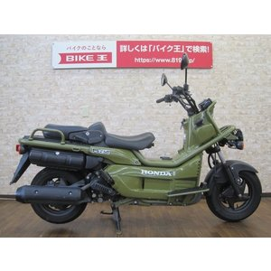 【中古バイク】 PS250 2006年モデル ノーマルで変わった形のビックスーター!