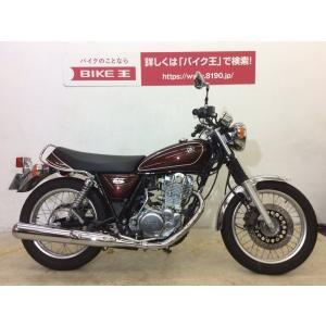 【中古バイク】 SR400-4 インジェクション フルノーマル