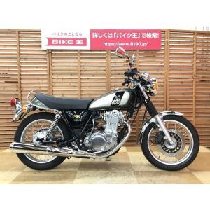 【中古バイク】 SR400 2017年モデル ワンオーナー