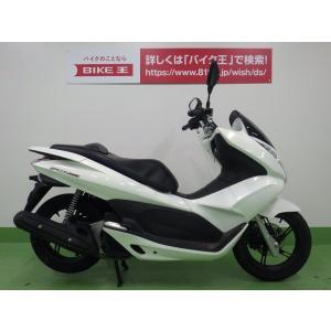 【中古バイク】 PCX150 安心のノーマル【マル得車両】