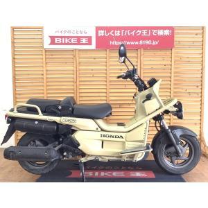 【中古バイク】 PS250 他のビックスクーターとひと味違う見た目の車両です!