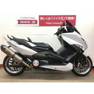 【中古バイク】 T−MAX500 ホワイトマックス ☆★アクラポ管装備!スクリーン&フェンダーレスカ...