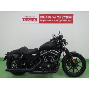 【中古バイク】 XL883N☆アイアン☆エアクリカスタム 一人乗り仕様