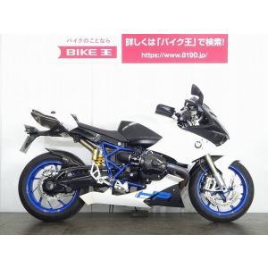 【中古バイク】 HP2スポーツ ワンオーナー 希少車両