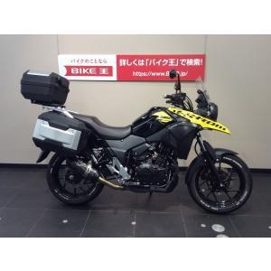 【中古バイク】 Vストローム250 フルパニア 【マル得】