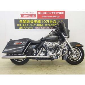 【中古バイク】 FLHX1580 ストリートグライド ◆EGガード・フットレスト付でツーリングも快適...