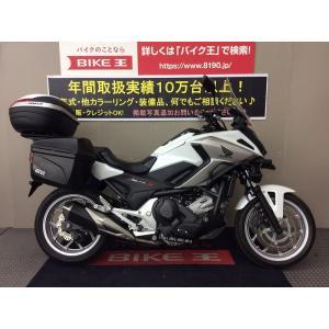 【中古バイク】 NC750XLD−2A エンジンスライダー!ドライブレコーダー!