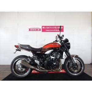 【中古バイク】 Z900RS ☆大人気の火の玉カラー☆ スタッフも欲しがってます!