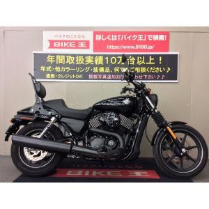 【中古バイク】 XG750ストリート バックレスト!シート!