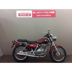 【中古バイク】 ST250E フルノーマル車!!