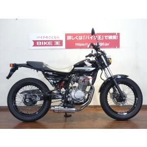 【中古バイク】 FTR223【人気のブラック☆グリップヒーターステムマフラーカスタム!!】