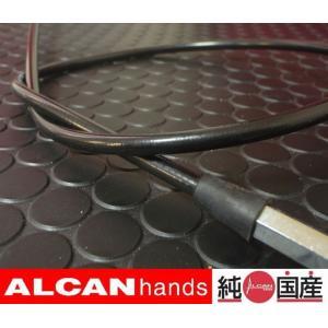 クラッチワイヤー XJR400R 4HM9 4HMA〜D 100mmロング JB301C10 メール便可|bikeroad