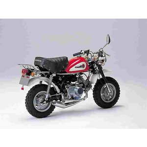 SS-1ダウンマフラー モンキー モンキーBAJA ゴリラ (78-07) クロームメッキ ハリケーン HE1001M bikeroad