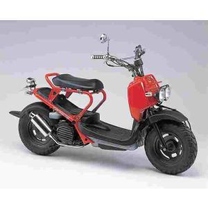 ファットボブマフラー スマートDio DX Z4 (AF56 AF57) ズーマー (-07 キャブ車) バイト ポリッシュ ハリケーン HE1034S bikeroad
