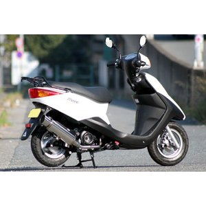 Realize リアライズ マフラー アクシス トリート (XC125E/SE53J) レクレス bikeroad