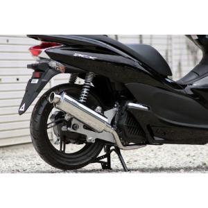 Realize リアライズ マフラー PCX (JF28) フルブースト  bikeroad