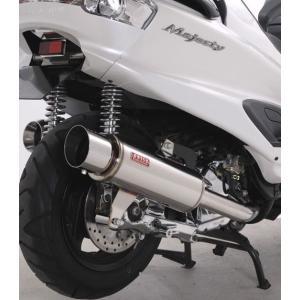 マジェスティ/C (SG03J) ROSSO ロッソ マフラー ライネス 110φ bikeroad