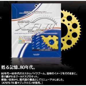 リアスプロケット ゴールド YSR50 86- A2201 メール便可 丁数選択可 ザム・ジャパン bikeroad