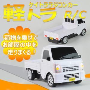 1/20ケール 人気のケイトララジコンカー 軽トラック ラジコンカー/ ラジコン 車/ 子供 用|bikkuri-price