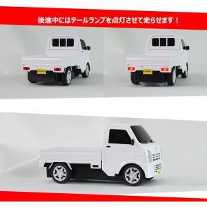 1/20ケール 人気のケイトララジコンカー 軽トラック ラジコンカー/ ラジコン 車/ 子供 用|bikkuri-price|04