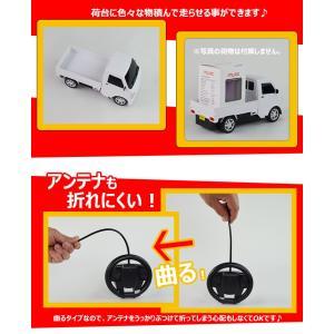 1/20ケール 人気のケイトララジコンカー 軽トラック ラジコンカー/ ラジコン 車/ 子供 用|bikkuri-price|05