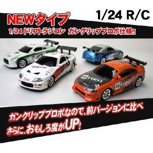 訳あり品特価 ガンクリップタイプ 1/24スケール 人気 ドリフトラジコンカー|bikkuri-price|02