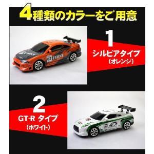 訳あり品特価 ガンクリップタイプ 1/24スケール 人気 ドリフトラジコンカー|bikkuri-price|03