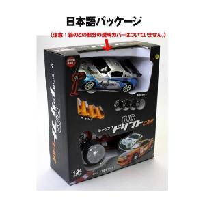 訳あり品特価 ガンクリップタイプ 1/24スケール 人気 ドリフトラジコンカー|bikkuri-price|05