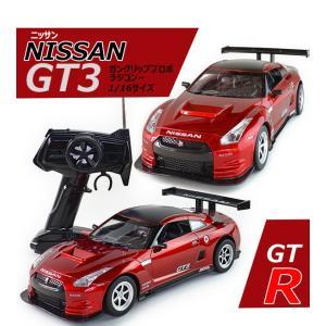 プレゼント ラッピング無料 1/16スケール NISSAN GT-R NISMO GT3 レッド オンロード ラジコンカー 車/  子供 用|bikkuri-price