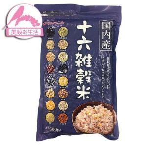 【送料無料】 国内産 十六雑穀米(黒千石入)500g ベスト...