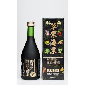 酵素飲料 酵素ドリンク 健康 美容 野草酵素【草菜海果】50...