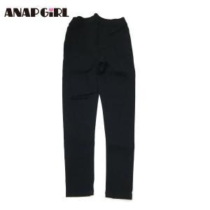 ANAP GiRL アナップガール 子供服 21春夏 クラッシュシンプルレギパン(ib)|billy-k