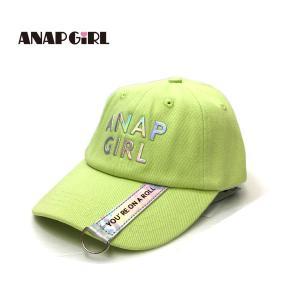 ANAP GiRL アナップガール 子供服 21春夏 エンボスロゴリングキャップ(ib)|billy-k
