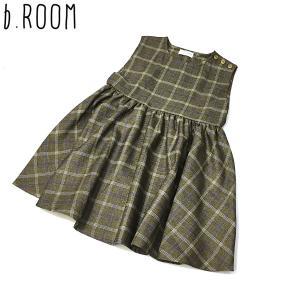 b-ROOM ビールーム 子供服 20秋冬 チェック柄ジャンパースカート|billy-k