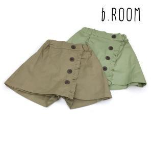 b・ROOM ビールーム 子供服 21春 ラップキュロット|billy-k