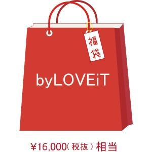 【送料無料対象外】 by LOVEiT バイラビット 当店オ...