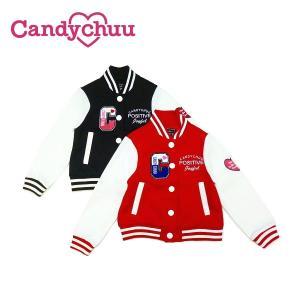 70973c3c59c2c 60%OFF セール 【返品・交換不可】 Candychuu キャンディチュウ キャンディチュー 子供 ...