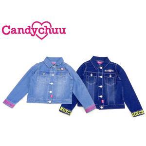 7b03dfdf66b45 50%OFF セール 【返品・交換不可】 Candychuu キャンディチュウ キャンディチュー 子供 ...