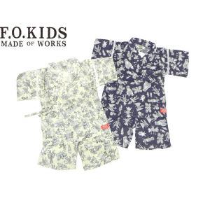 ブランド:F.O.KIDS エフオーキッズ  商品名:ゴジラ甚平  カラー:CA.キャメル/NB.ネ...