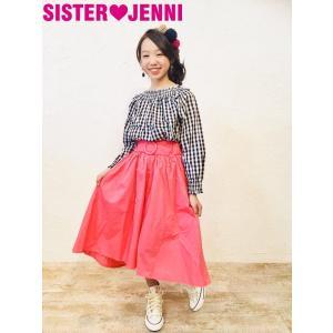JENNI ジェニィ ジェニー 子供服 18春 タイプライタークロススカート|billy-k