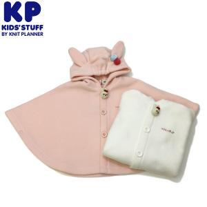KP ケーピー 子供服 20秋冬 フリースマント|billy-k