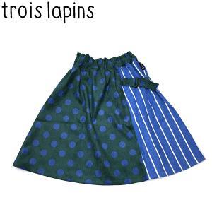 trois lapins トロワラパン 20秋冬 ドットストライプ切り替えロングスカート 110cm〜130cm billy-k