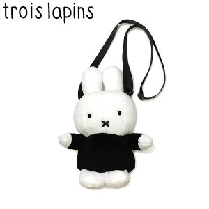 trois lapins トロワラパン 21春夏 trois lapins×miffy ポシェット|billy-k
