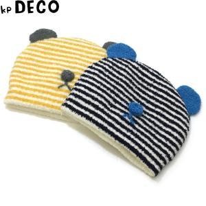 KP DECO ケーピーデコ 子供服 20秋冬 ボーダー柄帽子|billy-k