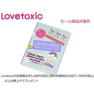 セール品対象外 ノベルティ Lovetoxicの定価商品を5,400円(税込)含む定価商品の合計7,...