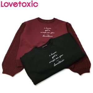 セール 【返品・交換不可】 Lovetoxic ラブトキシック 子供服 裏起毛長袖ニットプルオーバー|billy-k